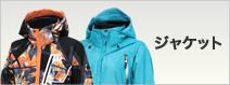 ON・YO・NE スキーウェア・ジャケット