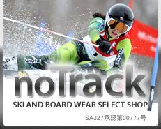 ONYONE|スキーウェア・ボードウェア|notrack