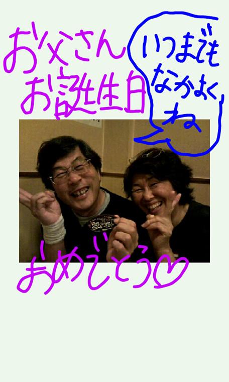 Oekaki_0015.jpg