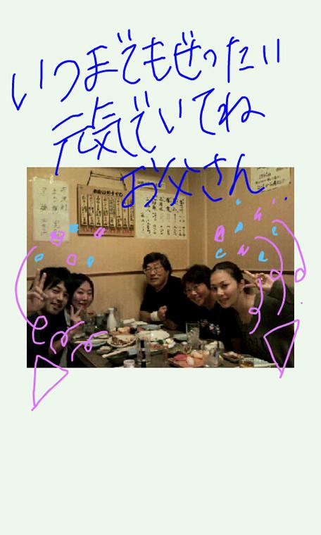 Oekaki_0016.jpg